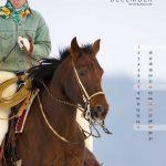 kalender2013-13web